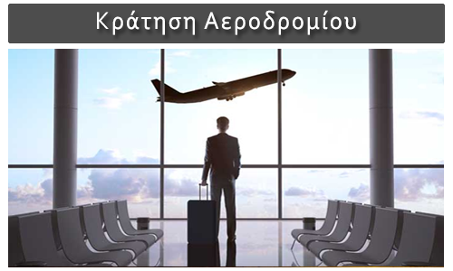 taxi-airport-bookings